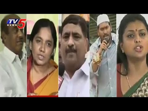Nandyal By-Poll | War of Words Between TDP and YSRCP Leaders