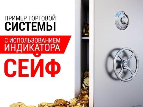 Как быстро заработать 300000 рублей