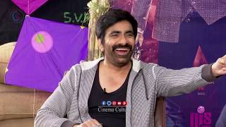 Ravi Teja Superb Words About Ram Charan Acting In Rangasthalam Movie | Disco Raja Movie | CC