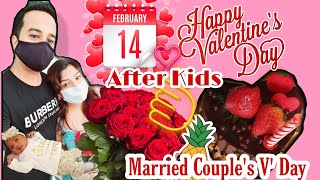 Married Couple's Valentines Day After 2 Children Valentines Day 2021 SuperPrincessjo Vlogs