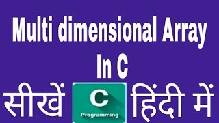 Download Youtube: Multi dimensional Array In C Programming Hindi