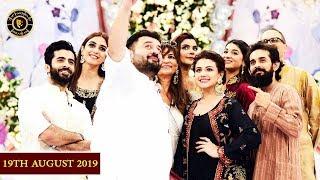 Good Morning Pakistan   Parey Hut Love Movie Cast   Top Pakistani Show
