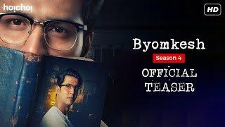 Byomkesh (ব্যোমকেশ)   S4   Official Teaser   Anirban   Suprabhat   Bengali Web Series   hoichoi
