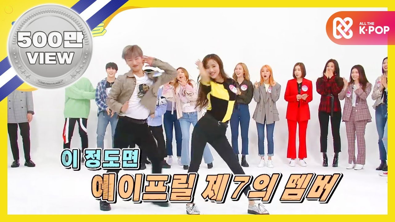 Weekly Idol EP 350] Let's see WANNA ONE's powerful 2x dance
