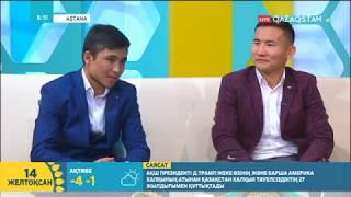 16 желтоқсан күні Астанада кәсіпқой бокстан жекпе-жек өтеді
