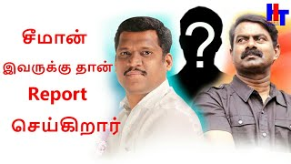 SEEMAN is Reporting to this Person - interview with Healer Baskar | Part 3