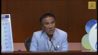 田北辰議員就施政報告舉行的傳媒簡報會 (2017/10/11)