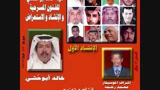 اغاني حصرية فرقة خالد أبو حشي للفنون المسرحية والانشاد - يا إلهي #abohashi تحميل MP3