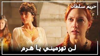 هرم صدمت عندما رأت أن فيروزة لم تذهب -  حريم السلطان الحلقة 74