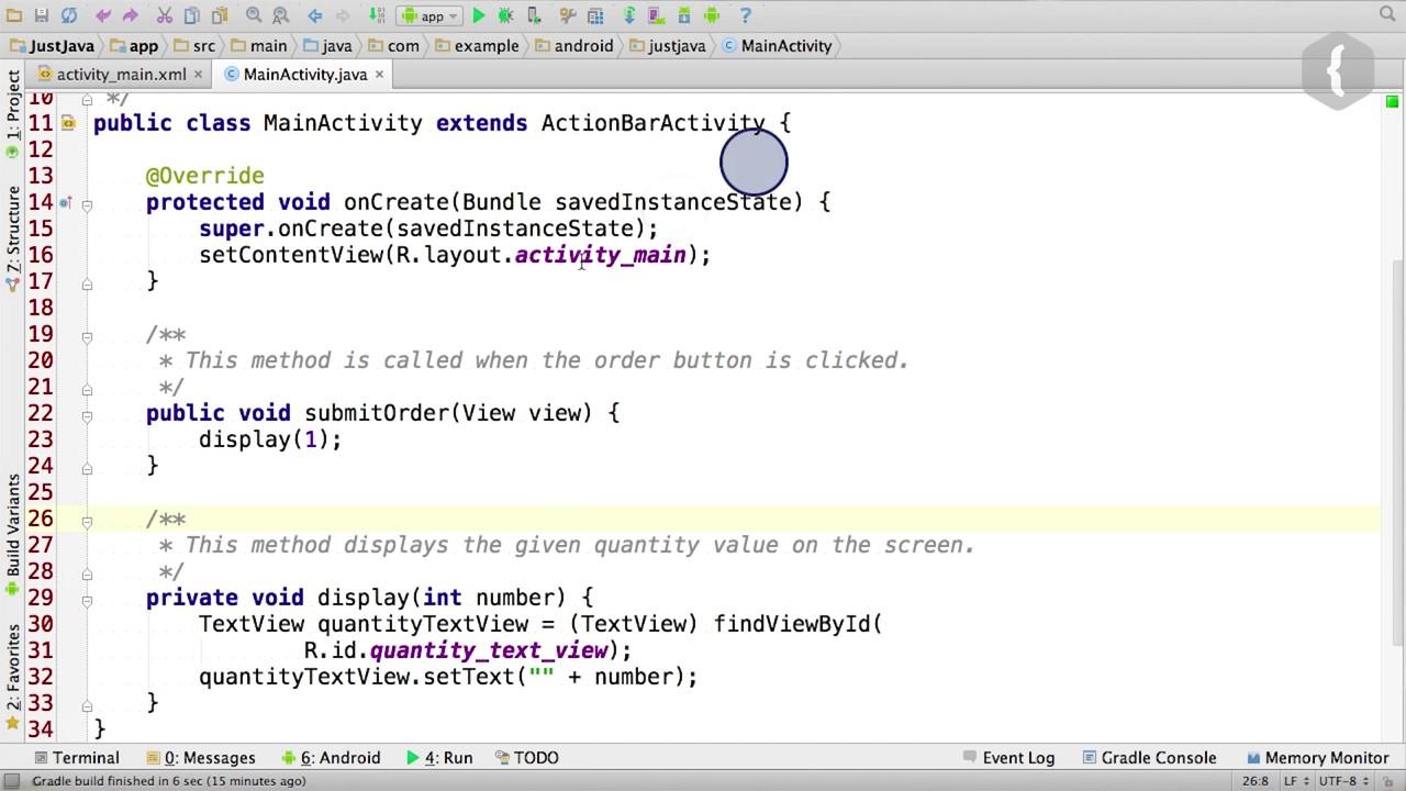Вносим первые изменения в Java-код - 1