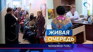 В Шимске высадился десант врачей специалистов Новгородской областной больницы