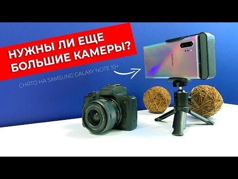 Смартфон SAMSUNG Galaxy Note 10+ черный (SM-N975FZKDSER)