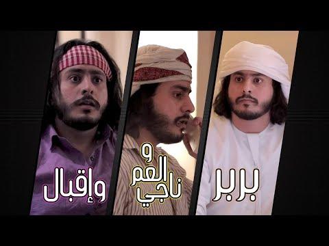Ebrahim Al Mreasy - ابراهيم المريسي