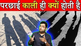 आप ये नहीं जानते 25 Most Amazing And Interesting Random Fun Facts In Hindi | TFS EP 05 Hindi
