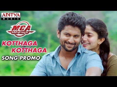 mca video songs download telugu mp3
