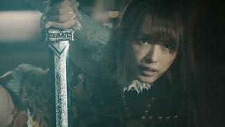 【日本CM】內田理央穿鎧甲拿寶劍在迷宮中和敵人快感激戰