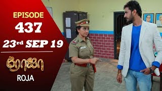 ROJA Serial   Episode 437   23rd Sep 2019   Priyanka   SibbuSuryan   SunTV Serial  Saregama TVShows