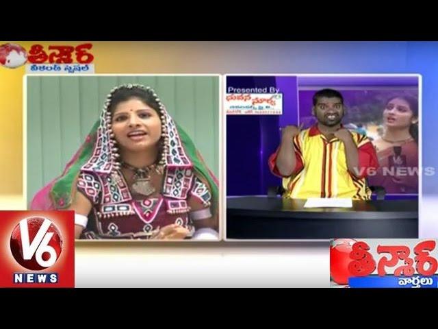 Bithiri Sathi Funny Conversation With Maatakaari Mangli Feb 28, 2016
