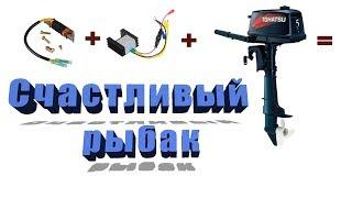 Лодочные моторы малой мощности сузуки