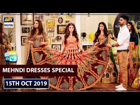 Good Morning Pakistan Mehndi Dresses Special With Kashee's Bridal Boutique.