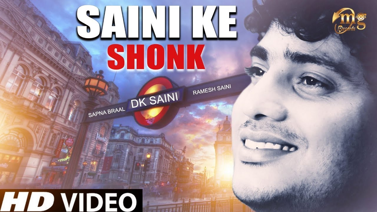 Goli   Haryanvi Dj Song 2019   DK Saini   Sapna Braal   Ramesh   New Haryanvi Songs Haryanavi 2019 Video,Mp3 Free Download