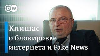 Сенатор Клишас: Навального не накажут по закону о фейковых новостях
