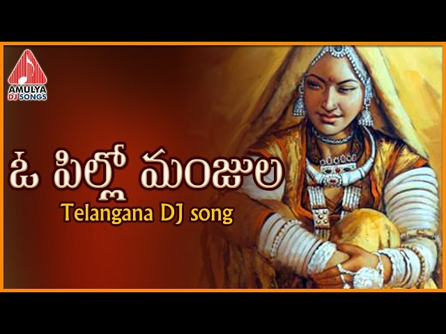 DJ SONGS TELUGU MP3 YOUTUBE - Download MP3 Dj Songs Telugu
