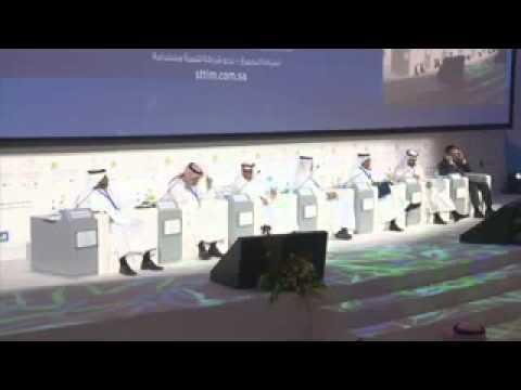 د.خالد الراجحي - جلسة الأهمية الاقتصادية لمراكز المعارض (ملتقى السفر و السياحة )