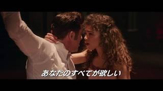 『グレイテスト・ショーマン』映画本編映像