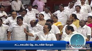 Jayalalitha VS M.K Stalin | Jayalalitha and Stalin Heavy Argument in Assembly