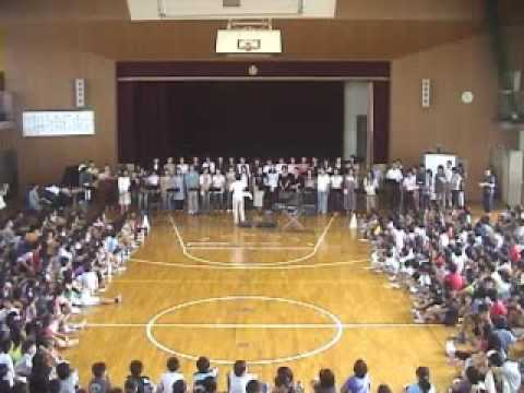 大高北小学校 歌うたう隊 「夢を味方に」