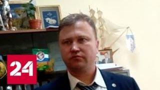 Ректор заступилась за пьяного декана Тувинского госуниверситета - Россия 24