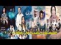 Video for مسلسل كويتي في رمضان