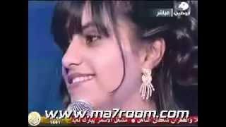 مازيكا اليازيه ابوظبي تحميل MP3