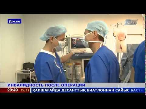 Ребенка парализовало после операции на сердце