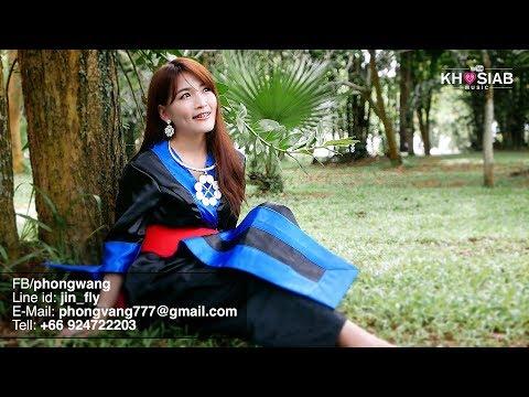 Hmong Classic Clothes - Black and Blue - Xav Tau Noog Tuaj