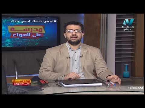 أولى حلقات فيزياء لغات للصف الثالث الثانوي 2021 - Electric Current | دروس قناة مصر التعليمية ( مدرسة على الهواء )  | الفيزياء الصف الثالث الثانوى الترمين | طالب اون لاين