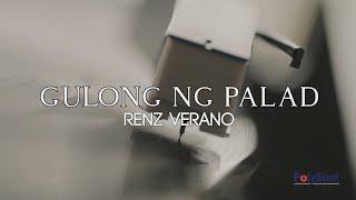 Renz Verano - Gulong ng Palad (Official Lyric Video)