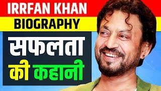 Irrfan Khan Biography | Bollywood Actor Success Story