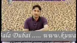 مازيكا فهد عامر ريبورتاج في الفستيفال سيتي / دبي تحميل MP3