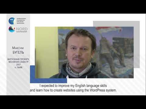 Відео-відгук випускника проекту «Норвегія-Україна» Максима Бугеля