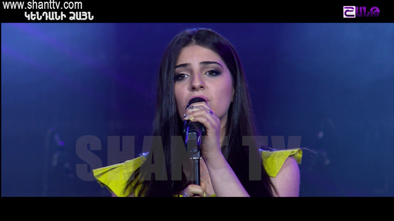 Arena Live-Tonakan hamerg-Hasmik Karapetyan-Martiki erg 09.05.2017
