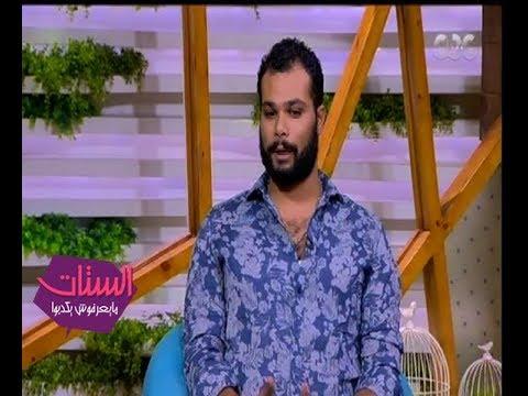 أحمد عبد الله محمود يوضح سبب غيرة زوجته من ناهد السباعي