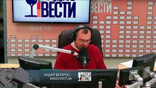 """""""Постфактум"""" 3.10.2017. Политическое землетрясение по итогам принятия закона о судоустройстве"""