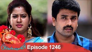 Priyamanaval Episode 1246, 19/02/19