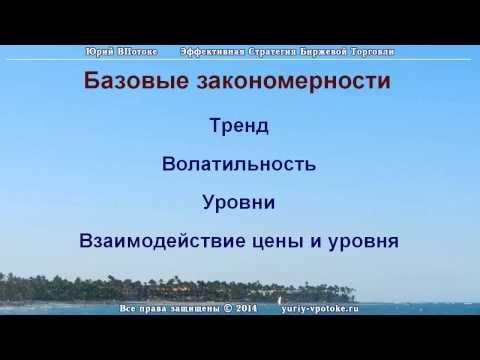 Как быстро заработать 30000 рублей