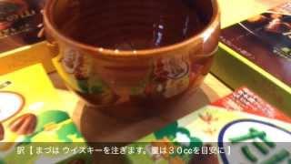 20131206_番茶でおもてなしチョコレートにもよく合う、お番茶でつくる和のホットカクテル九州福岡県久留米市番茶のお店ふりゅう
