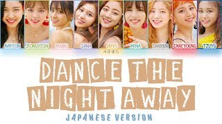 TWICE   Dance The Night Away Japanese Version Color Coded Lyrics | ENG, KAN, ROM