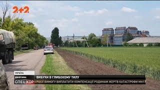 Кремлівські терористи влучили на територію військового об'єкта, де зберігались боєприпаси