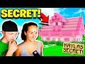 FINDING MY GIRLFRIEND'S SECRET MINECRAFT WORLD!